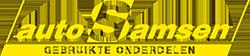 logo AutoSamsen